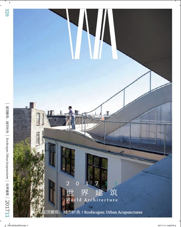 """SHIJIE JIANZHU World Architecture"" Roofscapes: Urban Acupuncture, n. 329 monografico"
